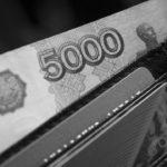 Советы Росфинмониторинга по поиску незаконно легализованных средств